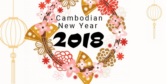 April 14: Cambodian New Year